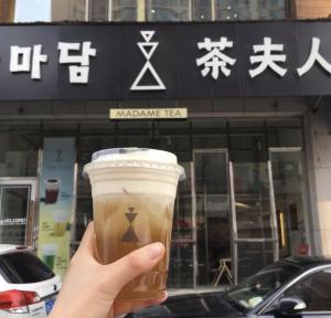 WeChat Image 20181025173527