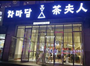 WeChat Image 20181025173531